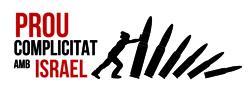 Coalició Prou complicitat amb Israel Logo