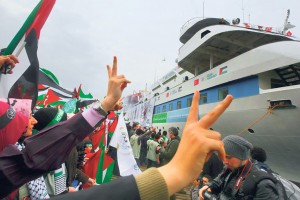 Turkey Gaza Ship